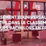 Classement Eduniversal 2021 : DBS entre dans le classement des meilleurs Bachelors en France !